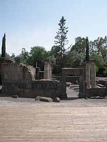 The Ancient Synagogue of Katzrin - Golan Heights
